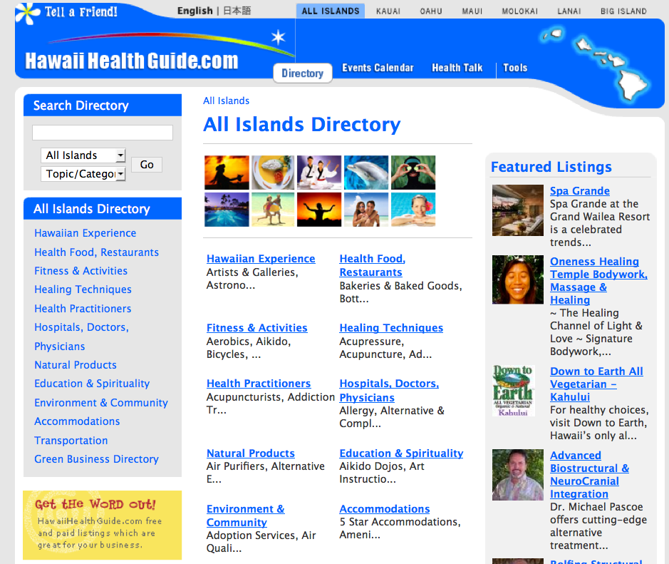 Hawaii Health Guide Featured Listings